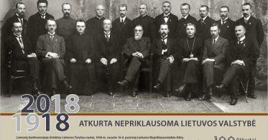 Lietuvos valstybės atkūrimo diena Kaišiadoryse
